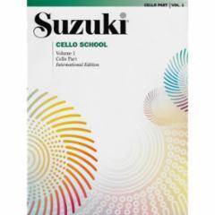 Suzuki Cello School: Cello Parts