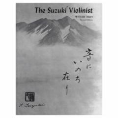 The Suzuki Violinist
