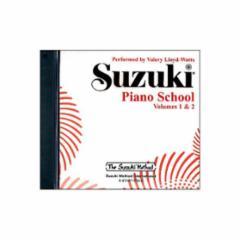 Suzuki Piano School: Compact Discs (Performed by Valery Lloyd-Watts)