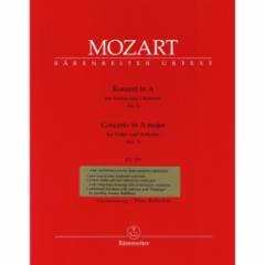 Concerto No. 5 in A Major, K. 219 for Violin and Piano