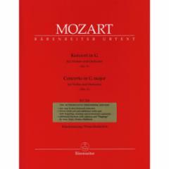 Concerto No. 3 in G Major, K. 216 for Violin and Piano