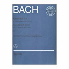 Concerto in E Major 1042 for Violin and Piano