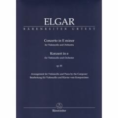 Concerto in E minor for Cello
