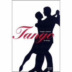 Tango for Strings (String Quartet)