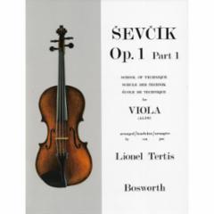 School of Technique for Viola, Op. 1