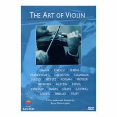 The Art of Violin
