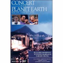 Concert for Planet Earth Rio de Janeiro 1992