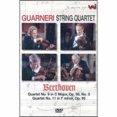 Guarneri String Quartet DVD
