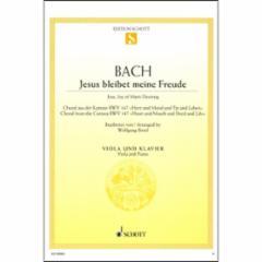 Jesu, Joy of Man's Desiring for Viola and Piano