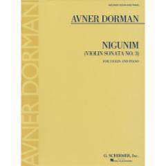 Nigunim (Violin Sonata No.3) for Violin and Piano