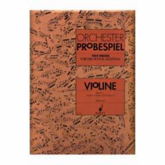 Orchester Probespiel -Violin