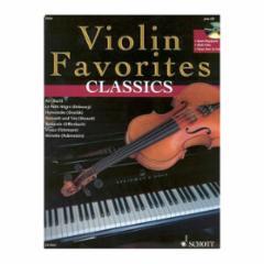 Violin Favorites