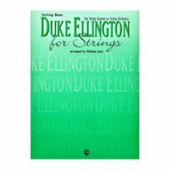 Duke Ellington For Strings