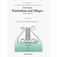 Praeludium and Allegro for Violin and Piano
