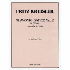 Slavonic Dance No. 2 in E minor for Violin and Piano