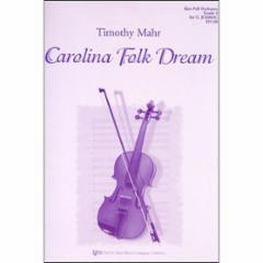 Carolina Folk Dream for Full Orchestra (Grade 4)