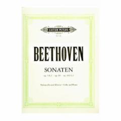 Five Sonatas for Cello and Piano