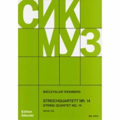 String Quartet No. 14, Op. 122