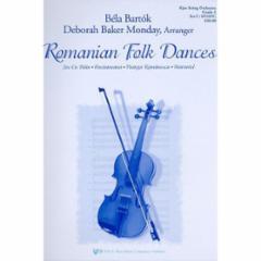 Roumanian Folk Dances (Orchestra Arrangement: Grade 4)