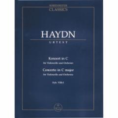 Concerto in C major for Cello